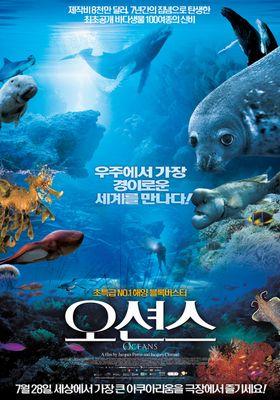Oceans's Poster