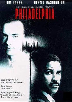 필라델피아의 포스터