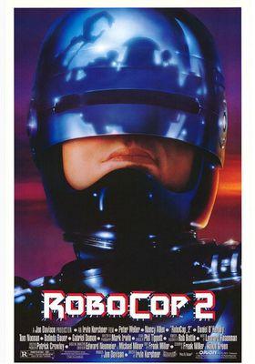 로보캅 2의 포스터