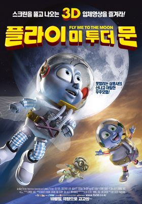 Fly Me to the Moon's Poster