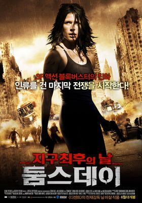 Doomsday's Poster