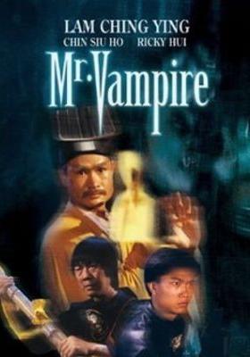 Mr. Vampire's Poster