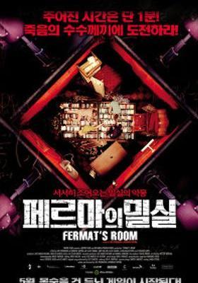 Fermat's Room's Poster