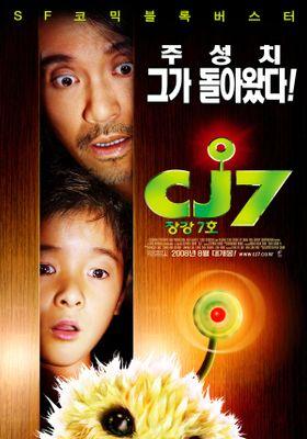 CJ7's Poster