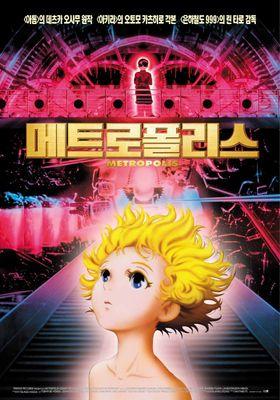 Metropolis's Poster