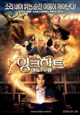 Inkheart's Poster