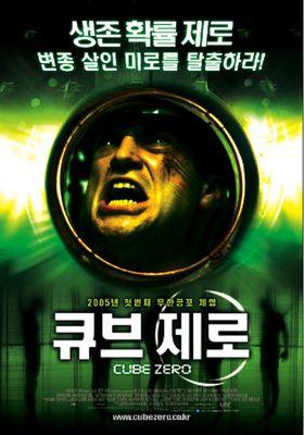 Cube Zero's Poster