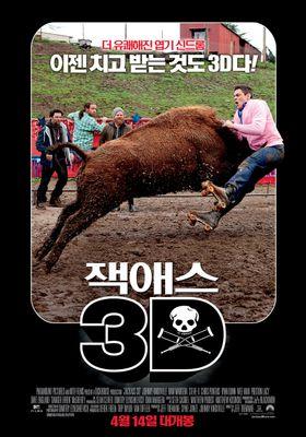 Jackass 3D's Poster