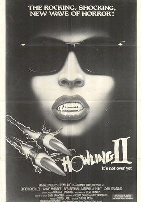 하울링 2의 포스터