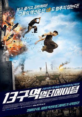 District 13: Ultimatum's Poster