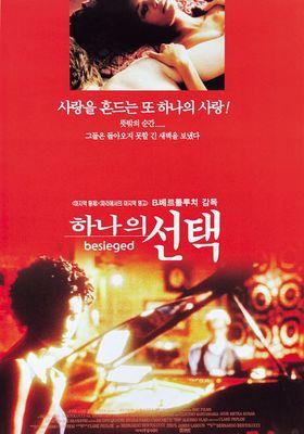 Besieged's Poster