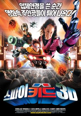 Spy Kids 3-D: Game Over's Poster