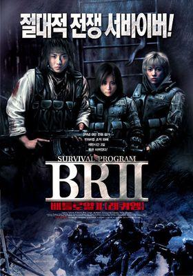 Battle Royale II: Requiem's Poster
