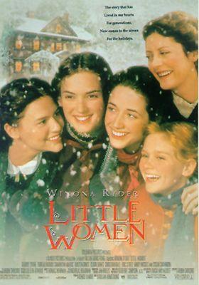 『若草物語(1994)』のポスター