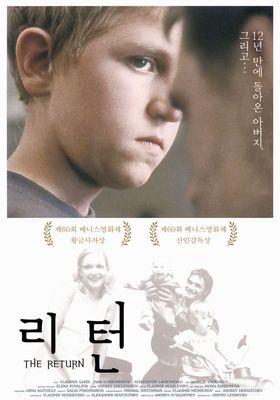 The Return's Poster