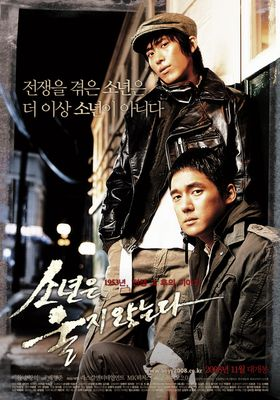 Once Upon a Time in Seoul's Poster