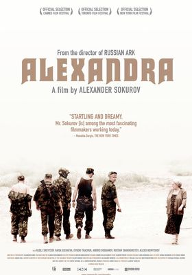 Alexandra's Poster