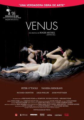 Venus's Poster