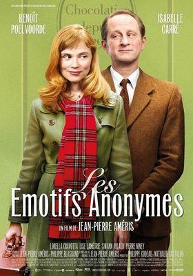 로맨틱스 어나니머스의 포스터