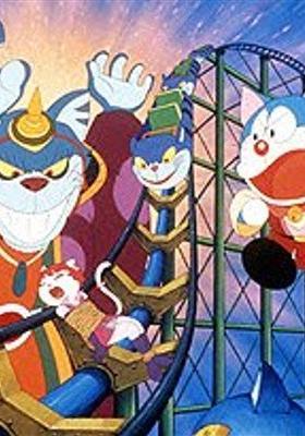 Doraemon: Nobita in the Wan-Nyan Spacetime Odyssey's Poster
