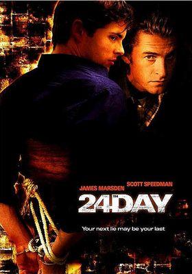 24번째 날의 포스터
