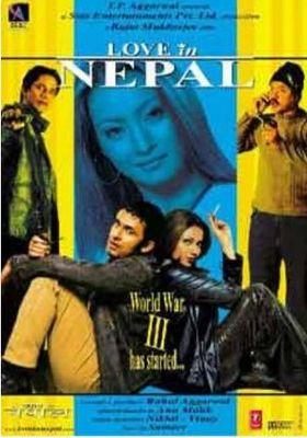 러브 인 네팔의 포스터