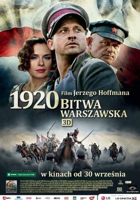 1920년 바르샤바 전투의 포스터