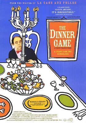 디너 게임의 포스터