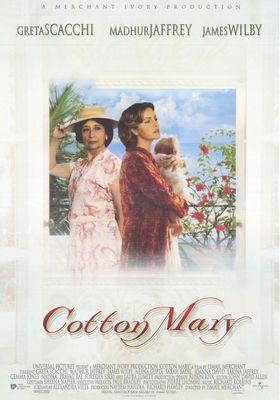 코튼 마리의 포스터