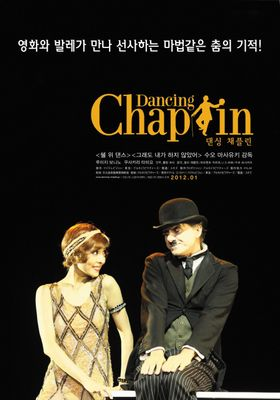 Dancing Chaplin's Poster