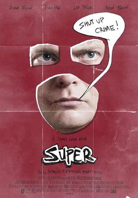 슈퍼의 포스터