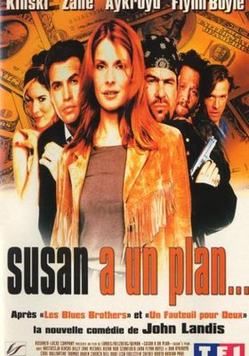 수잔스 플랜의 포스터