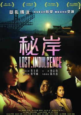 Lost, Indulgence's Poster