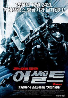 The Assault's Poster