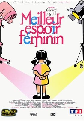 Meilleur espoir féminin's Poster