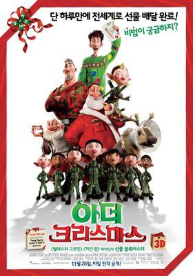 Arthur Christmas's Poster