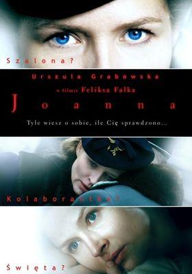 조안나의 포스터