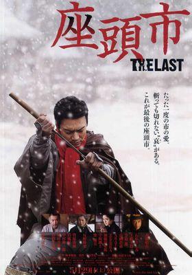 Zatoichi The Last's Poster