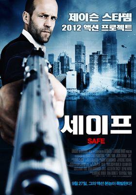 Safe's Poster