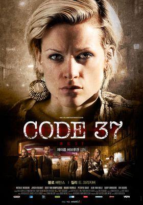 코드 37의 포스터