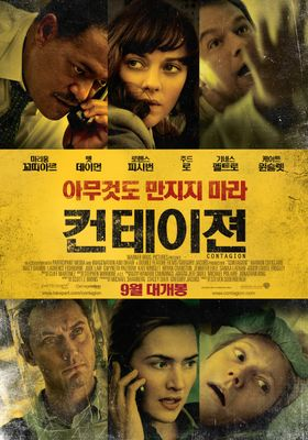 Contagion's Poster