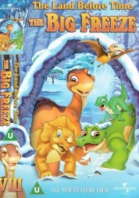 공룡시대 8의 포스터