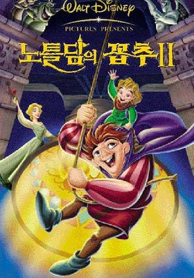 The Hunchback of Notre Dame II's Poster
