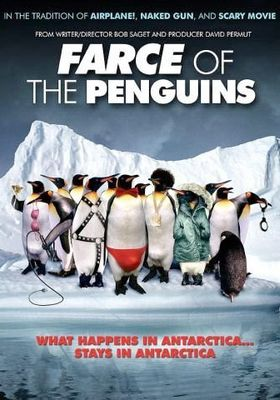ペンギン 童貞