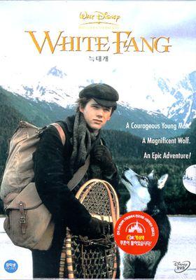 『ホワイト・ファング』のポスター