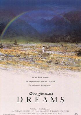 Dreams's Poster