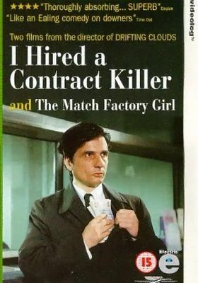 I Hired a Contract Killer's Poster