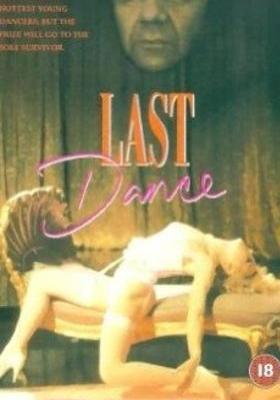 라스트 댄스의 포스터