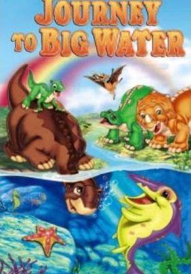 공룡시대 9의 포스터