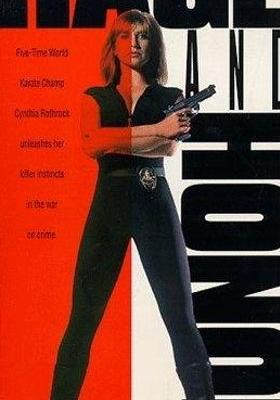 『분노의 집행자』のポスター